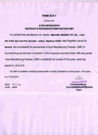 ingredient-certificate